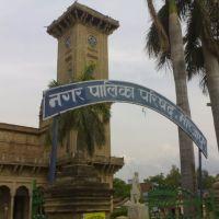 Mirzapur Ghanta Ghar, Мирзапур