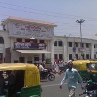 Moradabad Roadways Bus stand, Морадабад