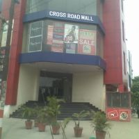 Cross Road mall Moradabad, Морадабад