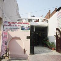 Dr.Dheeraj Yadav MsArogyam Kshar sutra, Музаффарнагар