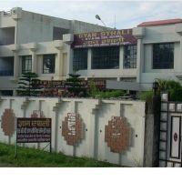 LBVM SCHOOL, Пилибхит
