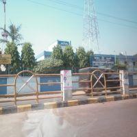 Akassh Wani By- Sahaj Multiple services, Рампур