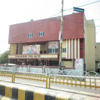 Diamond Palace By- Sahaj Multiple services, Рампур