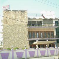 Bombay Hotel By- Sahaj Multiple services, Рампур