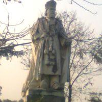 Royal Statue, Рампур
