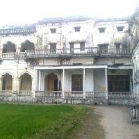 Kothi Khas Bag, Рампур