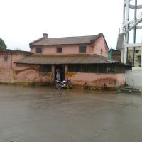 Isolation Ward Hospital Rampur, Рампур