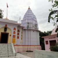 Kalki Mandir, Sambhal / कल्कि मन्दिर, सम्भल, Самбхал