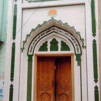 Masjid Turkan (Turko wali Masjid) ......Suhail @ Guddu +918285544159, Самбхал