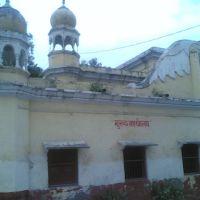 Nagar Palika Parishad Sambhal {By:- SUHAIL ZIYA +918285544159}, Самбхал