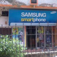 SUMIT COMPUTERS GREEKGANJ SITAPUR, Ситапур