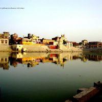 Dadhichi Kund, Misrikh, Namisharanya, Sitapur, Ситапур