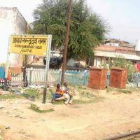 Acharya Naredradev Nagar Railway Station, Фаизабад