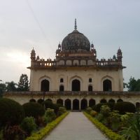 Gulab Bari, Фаизабад