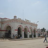 faizabad railway station, Фаизабад