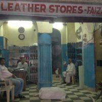 U.P Leather Store, Фаизабад