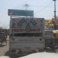 (Mercury) Water Anyone?, Хатрас