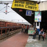 Agra Cantt Railway Station, Хатрас