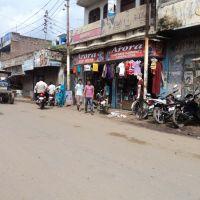 Bazar Deputy Ganj, Bulandshahr, Хатрас