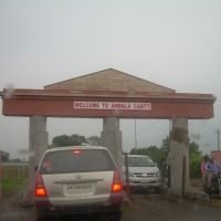 Welcome To Ambala Cantt........., Амбала