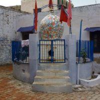 Bara Khera, Амбала