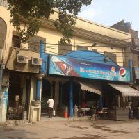 Karachi Tikka, Амбала