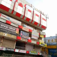 Shopping Mall  Circular Road Bhiwani City Dist Bhiwani Haryana, Бхивани