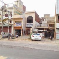 Mogawala Hospital  Circular Road Bhiwani City Dist Bhiwani Haryana, Бхивани