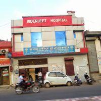 Inderjeet Hospital Circular Road Bhiwani City Dist Bhiwani Haryana, Бхивани