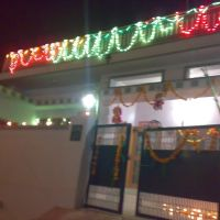 kaushiks house, Бхивани