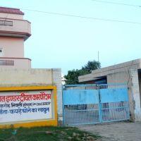 Sagar Sabun : Mittal Ind. Corp., Бхивани