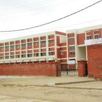 Rajiv gandhi Women College, Hansi Road, Бхивани
