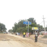 Sector 13 & 23 Entry, Hansi Road, Бхивани