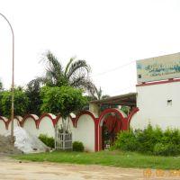 Shakuntala Garden (Th. Bir singh compound), Бхивани