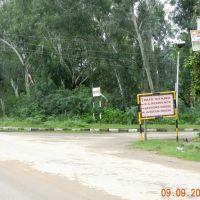 Way to DC Residence, Bhiwani, Бхивани
