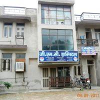 G M C Hospital, Zoo Road, Бхивани