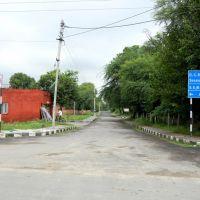 Way to DC Residance, Бхивани