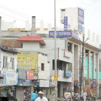 Biju Tower, Baba Nagar, Бхивани