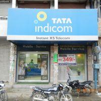 Instant XS Telecom, (Tata Docomo), Baba Nagar, Бхивани