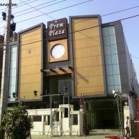 HOTEL PREM PLAZA, KARNAL,HARIYANA ; 30-04-2014, Карнал