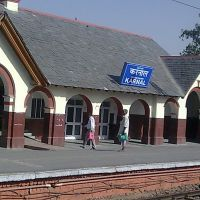 karnal railway station, Карнал