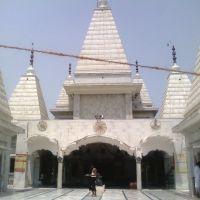 Sec. 7  Temple Karnal, Карнал