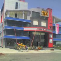 Super Mall, Карнал