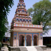 Pune, Parvati Darshan - The Kartikeya Temple, Пуна