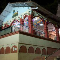 Pune Tempel, Пуна