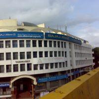 Bajaj Allianz from Flyover, Пуна
