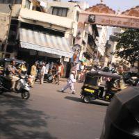 Kasba Ganapati Gate on NH 4., Пуна