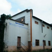 Multipurpose hall of Tilak College, Пуна