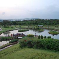 Pu La Deshpande Park, Pune, Пуна
