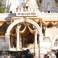 DPAK MALHOTRA, Sri Mahalaxmi Mandir, Pune City, Maharashtra, Bharat, Пуна